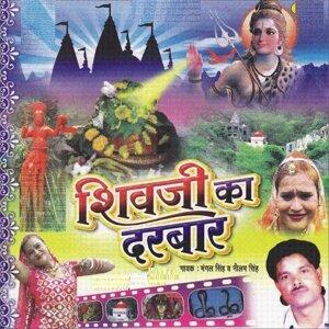 Mangal Singh, Neelam Singh 歌手頭像