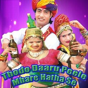 Prabhu Dayal Gurjar, Ratan Gurjar, Kanhaiya Lal Gurujar 歌手頭像