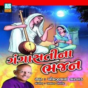 Khimjibhai Bharavad 歌手頭像