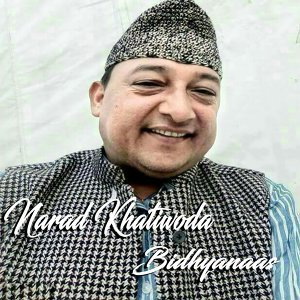 Narad Khatiwada 歌手頭像