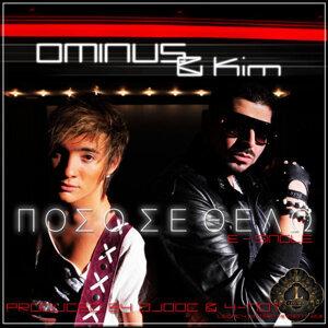 Ominus, Kim 歌手頭像