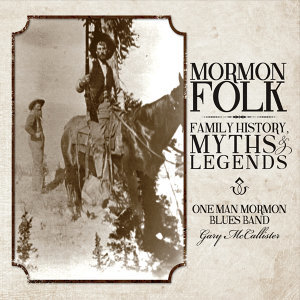 One Man Mormon Blues Band 歌手頭像