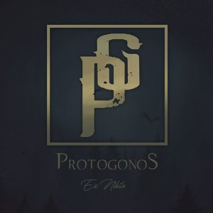 Protogonos 歌手頭像