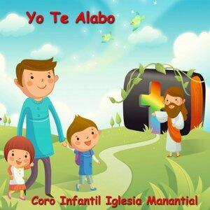 Coro Infantil Iglesia Manantial 歌手頭像