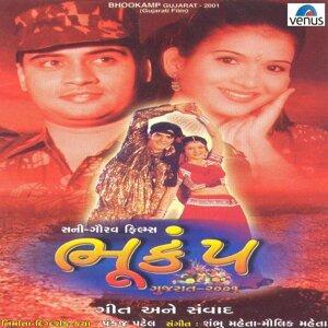Sambhu Mehta, Maulik Mehta 歌手頭像