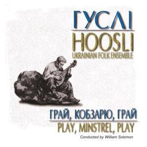 Hoosli Ukrainian Male Chorus 歌手頭像