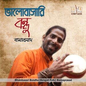 Bamaprasad 歌手頭像