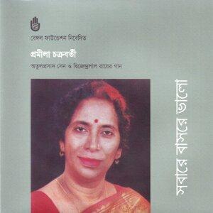 Pramila Chakraborty 歌手頭像