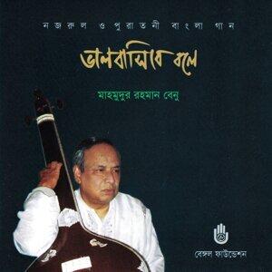 Mahmudur Rahman Benu 歌手頭像