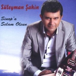 Süleyman Şahin 歌手頭像