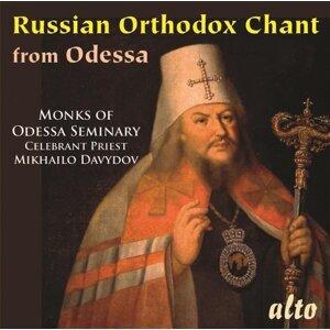 Odessa Seminary Choir & Priest Mikhailo Davydov. 歌手頭像