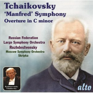 Large Symphony Orchestra of the Russian Federation & Gennadi Rozhdestvensky 歌手頭像