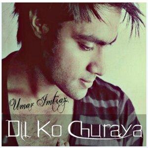 Umar Imtiaz 歌手頭像