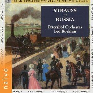 Leonid Gorokhov, Alla Agranovskaia, Igor Romaniuk, Leo Korkhin, Petershof Orchestra 歌手頭像