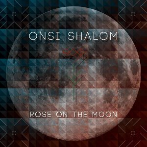 Onsi Shalom 歌手頭像