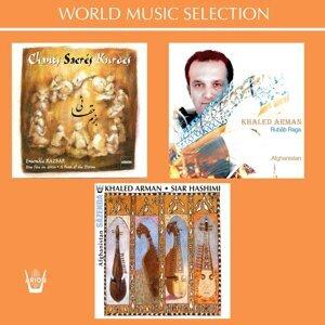 Ensemble Razbar, Khaled Arman, Siar Hashimi 歌手頭像