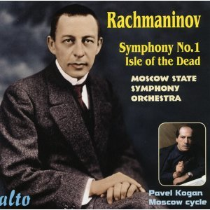 Pavel Kogan; Moscow State Symphony Orchestra 歌手頭像