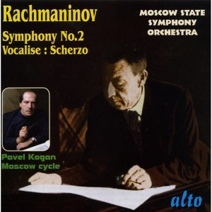 Moscow State Symphony Orchestra;  Pavel Kogan 歌手頭像