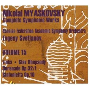 Russian Federation Academics Symphony Orchestra: Evgeny Svetlanov 歌手頭像