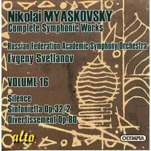 Russian Federation Academic Symphony Orchestra; Evgeny Svetlanov 歌手頭像