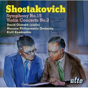 David Oistrakh; Moscow Philharmonic Orchestra; Kyril Kondrashin 歌手頭像