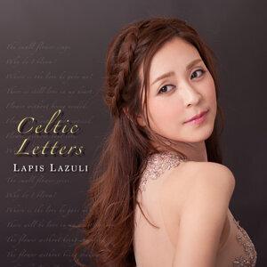 Lapis Lazuli 歌手頭像