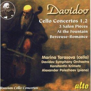 Marina Tarasova; Alexander Polezhaev; Davydov Symphony Orchestra; Konstantin Krimetz 歌手頭像