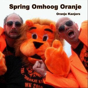 Oranje Kanjers 歌手頭像