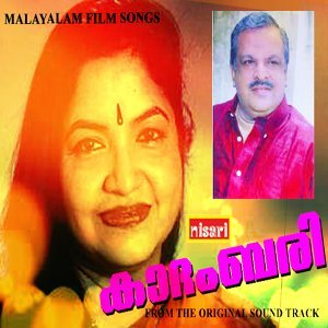Manoharan 歌手頭像