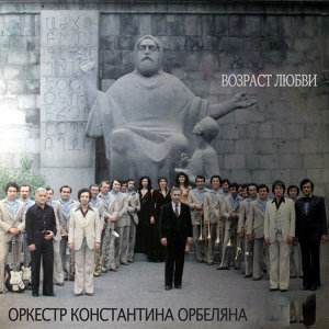 Konstantin Orbelyan Orchestra 歌手頭像