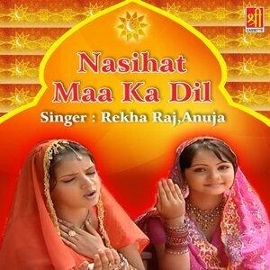 Rekha Raj, Anuja 歌手頭像