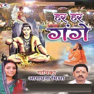 Aaradhna Mishra 歌手頭像