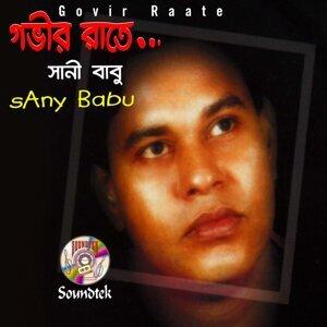 Sany Babu 歌手頭像