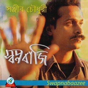 Sanjeeb Choudhury 歌手頭像