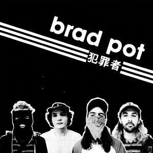 Brad Pot 歌手頭像