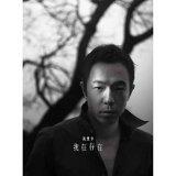 黄贯中 (Paul Wong)