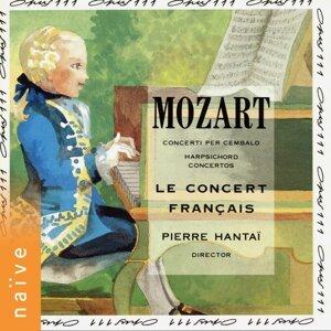 Pierre Hantaï, Le Concert Français 歌手頭像