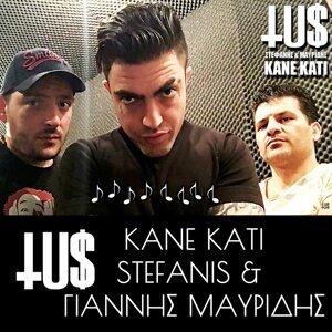 Tus, Stefanis, Giannis Mavridis 歌手頭像