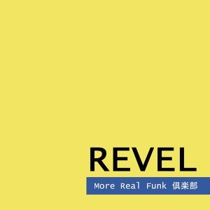 More Real Funk Club 歌手頭像