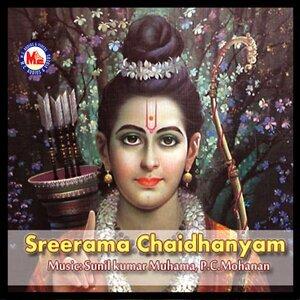 Bala Chandran Sibu, Rajalakshmi 歌手頭像
