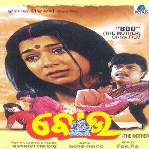 R. Mahanand, Vijay Mishra, S. Mahapatra 歌手頭像