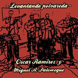 Oscar Ramírez, Miguel Angel Palomeque 歌手頭像