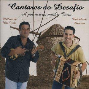Malheiro de Vila Verde, Ruizinho de Penacova 歌手頭像