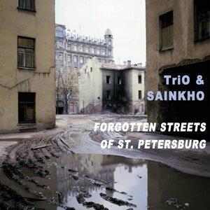 Trio, Sainkho 歌手頭像