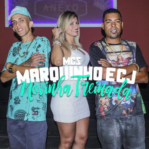 MCs Marquinho e CJ 歌手頭像