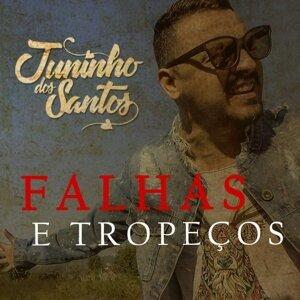 Juninho dos Santos 歌手頭像