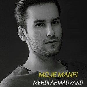 Mehdi Ahmadvand 歌手頭像