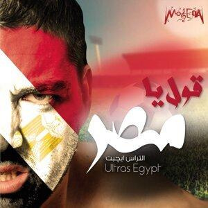 Ultras Egypt 歌手頭像