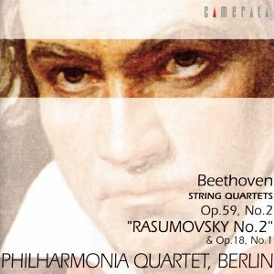 Philharmonia Quartet Berlin 歌手頭像