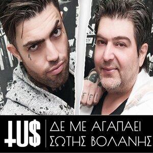 Tus, Sotis Volanis 歌手頭像
